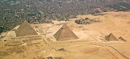 PyramidComplexAerial